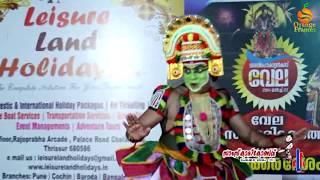OTTAN THULLAL PART 5 Story : Kalyana Sougandhikam - Kalamandalam Suresh Kaliyath