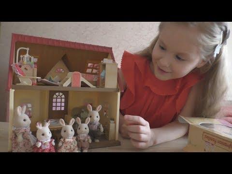 Любимые Сильвания фэмили Домик Sylvanian Families расставляем мебель