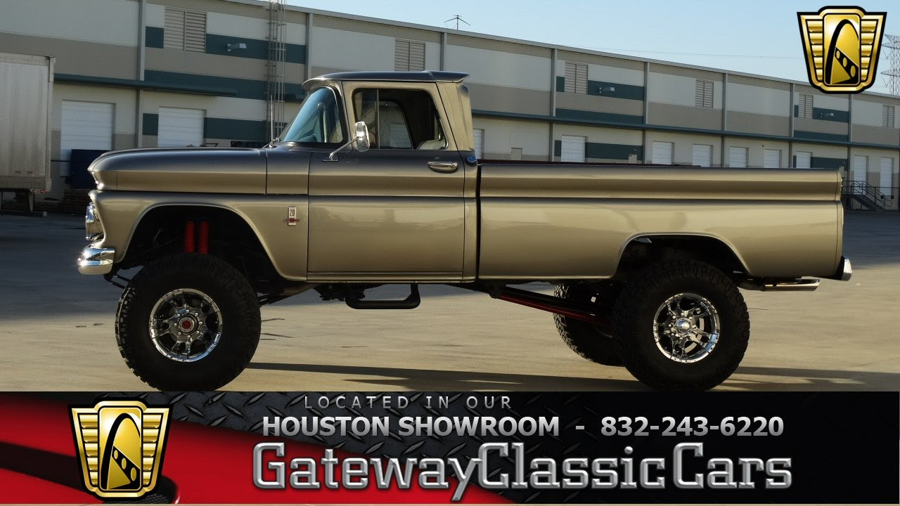 Chevrolet Gateway Classic Cars Of Houston Youtube