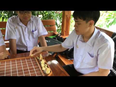[Tu78]Thai chess (Makruk)[class 78 G.8]