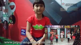 Jaipur Sangeet Mahavidyalaya Review  Music And Dance classes