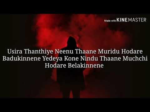 Usira Thantiye||thayige Thakka Maga Songs||first Try✌