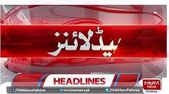 LIVE: Hum News Headlines 17:00 | 07 July 2019