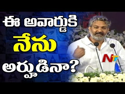 Must Watch: SS Rajamouli's Extraordinary Speech About ANR At #ANRawards 2017 || NTV