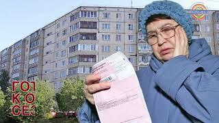 В Солнечногорске планируют дать отопление 1 октября