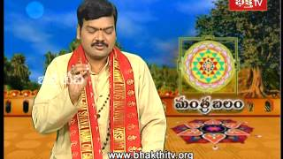Importance of Go Puja Mantra - Mantrabalam (2nd May 2014)
