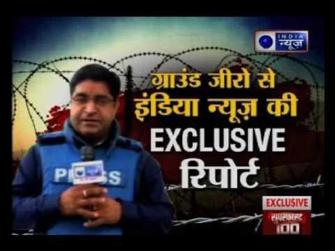 India News exclusive: Pakistan violates ceasefire in Nowshera sector of Rajouri, Jammu and Kashmir