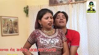 (रसिया) जीजा ने चलाए दई रेल  BY ( नरेश कुमार गुर्जर )   PRIMUS HINDI VIDEO