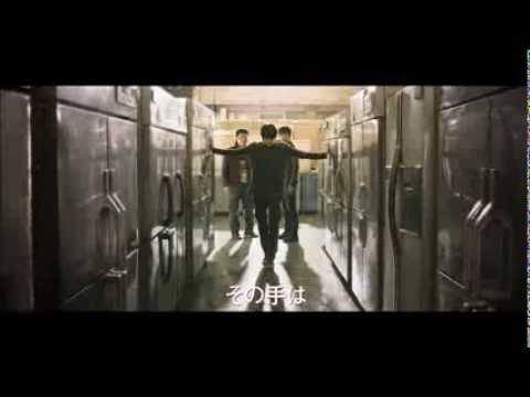 映画『サイコメトリー ~残留思念~』予告編