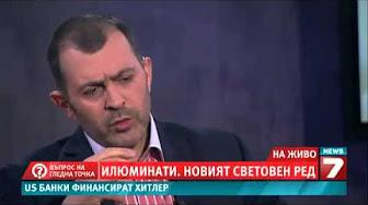 Димитър Недков При Стойчо Керев