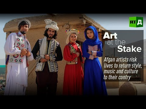 Art at the Stake. Afghan artists risk lives to bring back style & culture (Trailer) Premiere 02/05