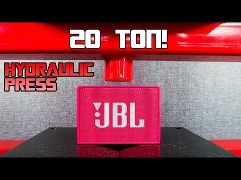 Prasa Hydrauliczna 20 Ton Vs JBL GO *Byłem Zaskoczony*