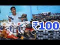 Wholesale Shoes Market In Delhi | Starting @rs.100| Agra | Prateek Kumar