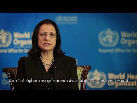 World Health Organization Thailand