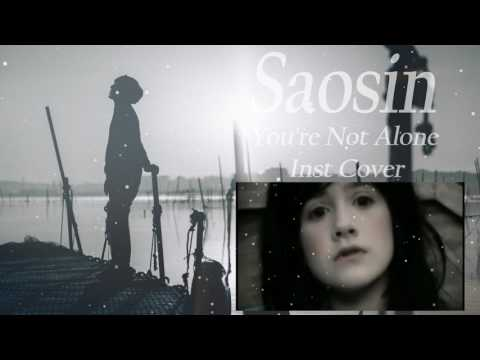 Saosin - You're not alone - Full Instrumental Cover