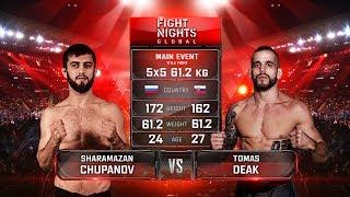 Sharamazan Chupanov vs. Tomas Deak / Шарамазан Чупанов vs. Томаш Дэк