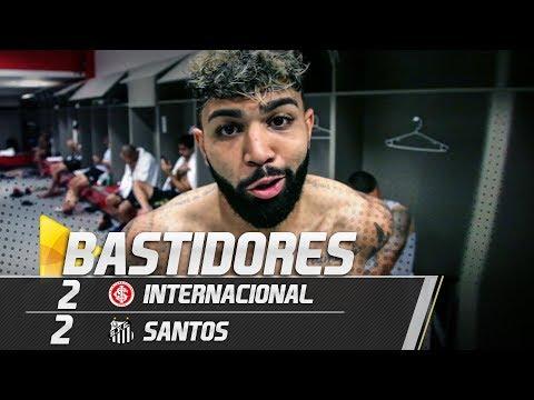 Internacional 2 x 2 Santos | BASTIDORES | Brasileirão (22/10/18)