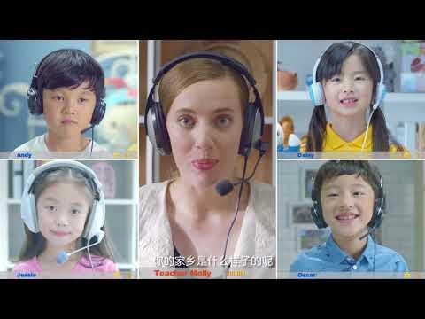 51Talk Hello World American Academy Official Trailer