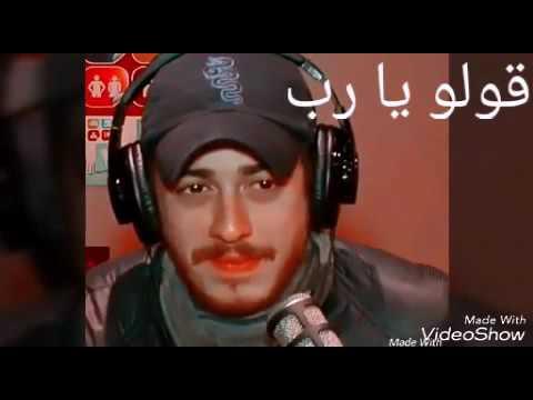 حسنا زلاغ تصبِّر سعد لمجرد بالدعاء له وتغني له  كلشي ديØ