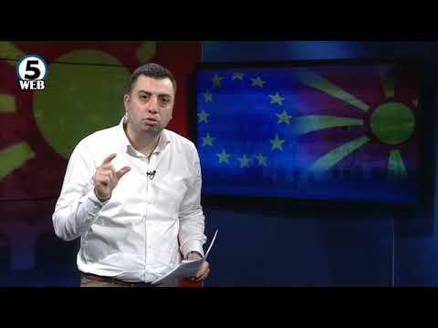 Османи: Македонија сака да го дочека самитот на ЕУ во јуни со решен спор за името