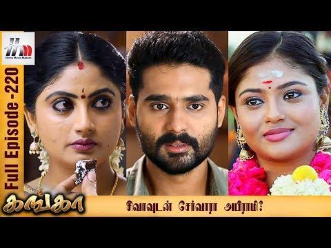 Ganga Tamil Serial | Episode 220 | 16 September 2017 | Ganga Latest Tamil Serial | Home Movie Makers