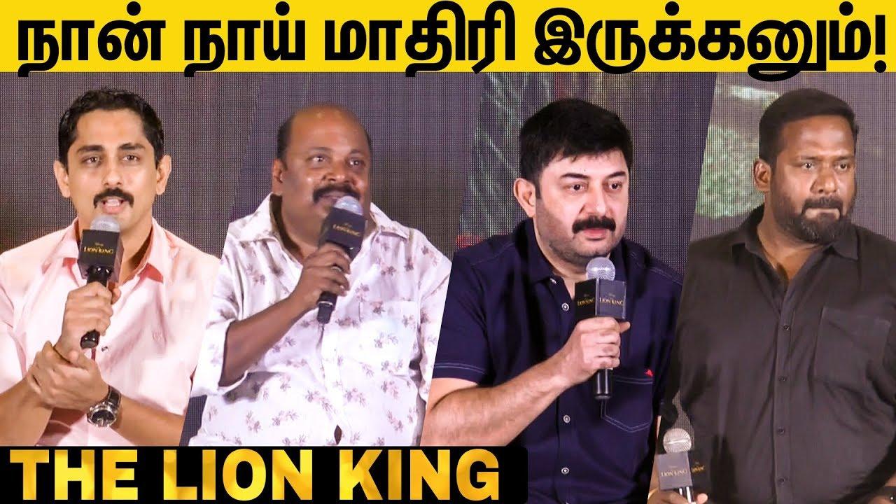 The Lion King Tamil Dubbing Siddharth Arvindswamy Robo Shankar Singampuli Youtube