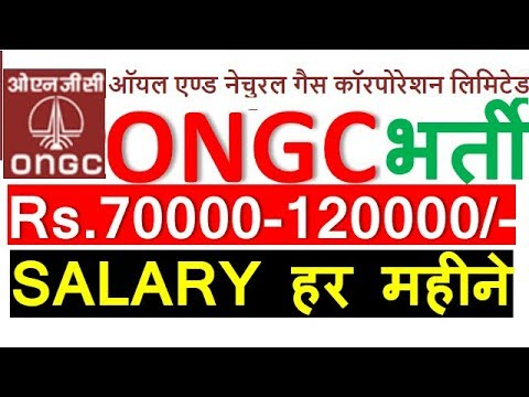 Latest ONGC भर्ती || ONGC Recruitment || Oil India Natural Gas Corporation || Salary Upto Rs 120000