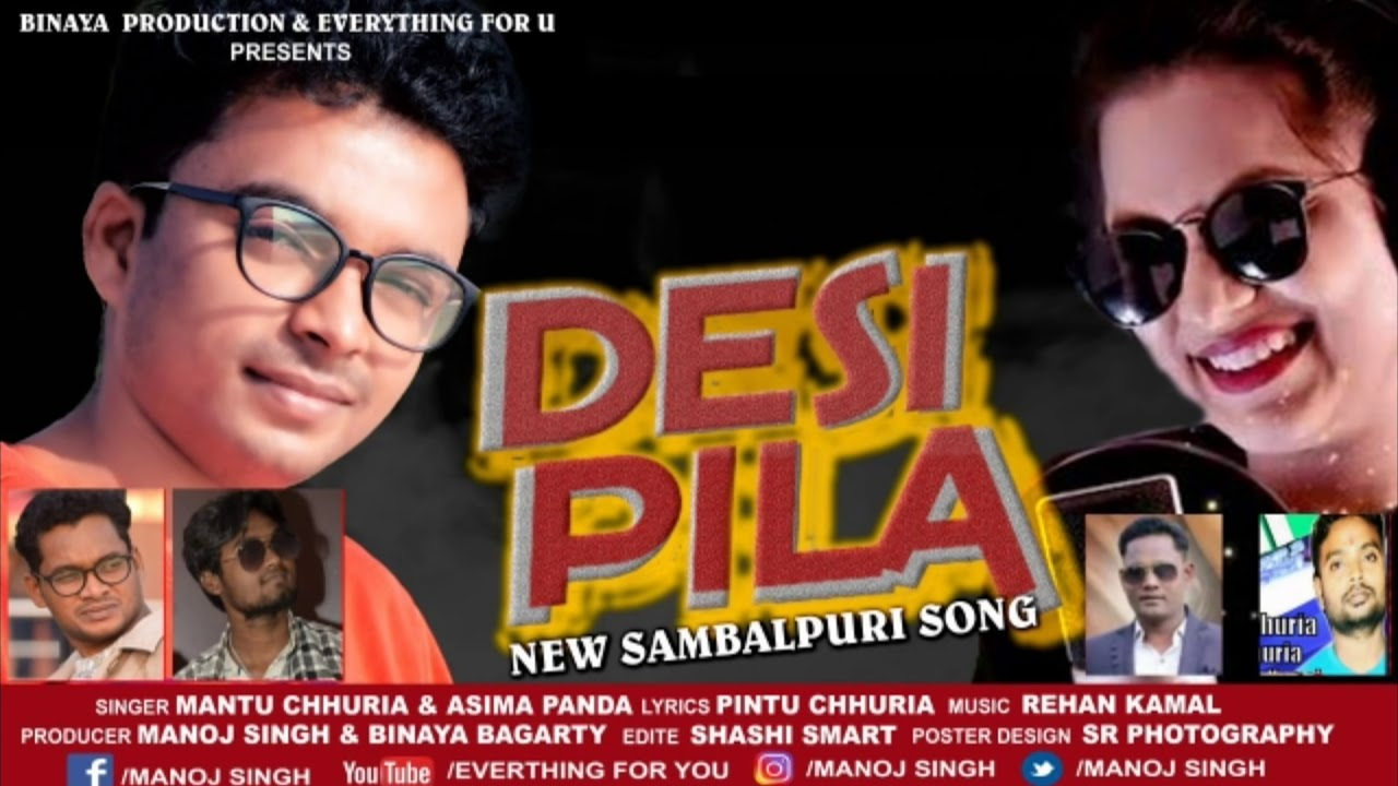 desi-pila-sambalpuri-song-singer-mantu-chhuria-asima-panda-jkm-music