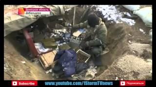 Война на Украине Воины ВСУ в плену у ДНР War in Ukraine