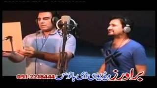 YouTube - RAHIM SHAH & AJAB GUL NEW SONG ( HAR MEDAN BA GATAM ) ( BTOHERS YAD GAR HITS ) VOL 5.flv