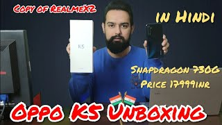 Hindi || OPPO K5 Unboxing.. Replica of Realme X2