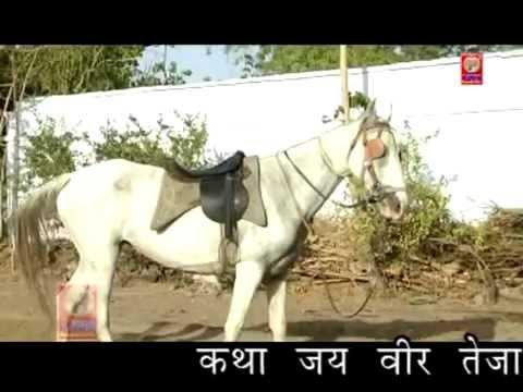 New Rajasthani Hit Katha
