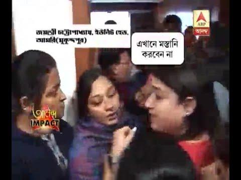 toddler death: AMRI unit head jayanti suspend