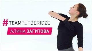 Алина Загитова - о первой встрече с Этери Тутберидзе и автографах для болельщиков