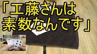 【実況】素数大富豪大会 02