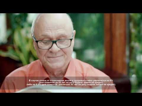 реклама Россельхозбанка