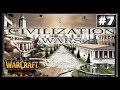 Warcraft 3 | Custom | Civilization wars #7