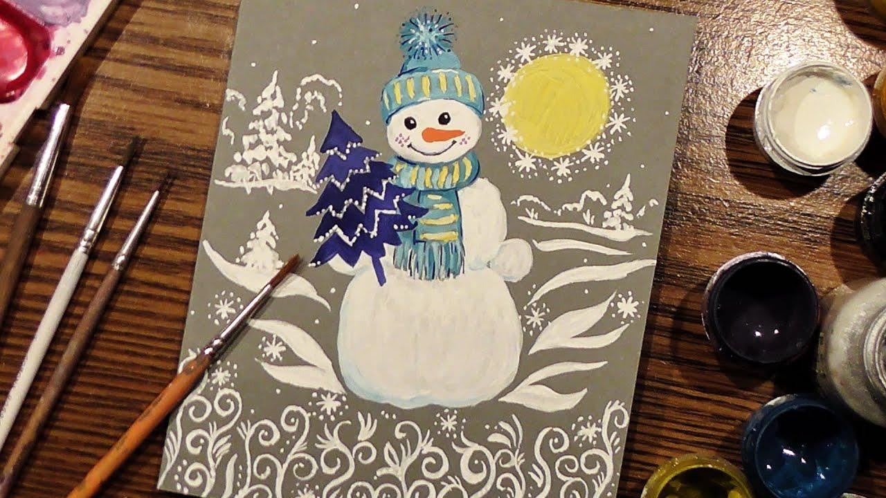 Рисование новогодней открытки мастер класс, лето фон открытка