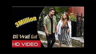 Dil Wali Gal - Hanju(Full Song)Roop Khokher |Mr.Avi |Satbir Aujla |Latest Song 2019 |Trenzo Music
