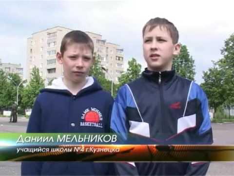 В Кузнецке прошел конкурс «Безопасное колесо»   Телеканал ЭКСПРЕСС