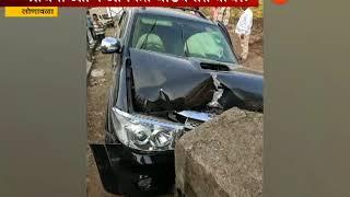 लोणावळा | कसा झाला अपघात?, सांगतोय अनिकेत विश्वासराव....