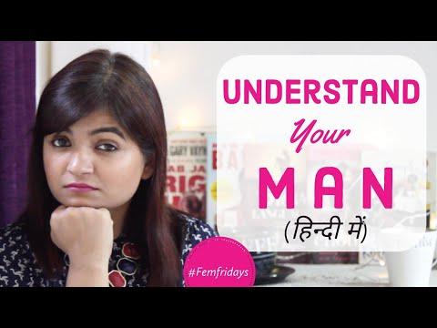 topic dating in hindi