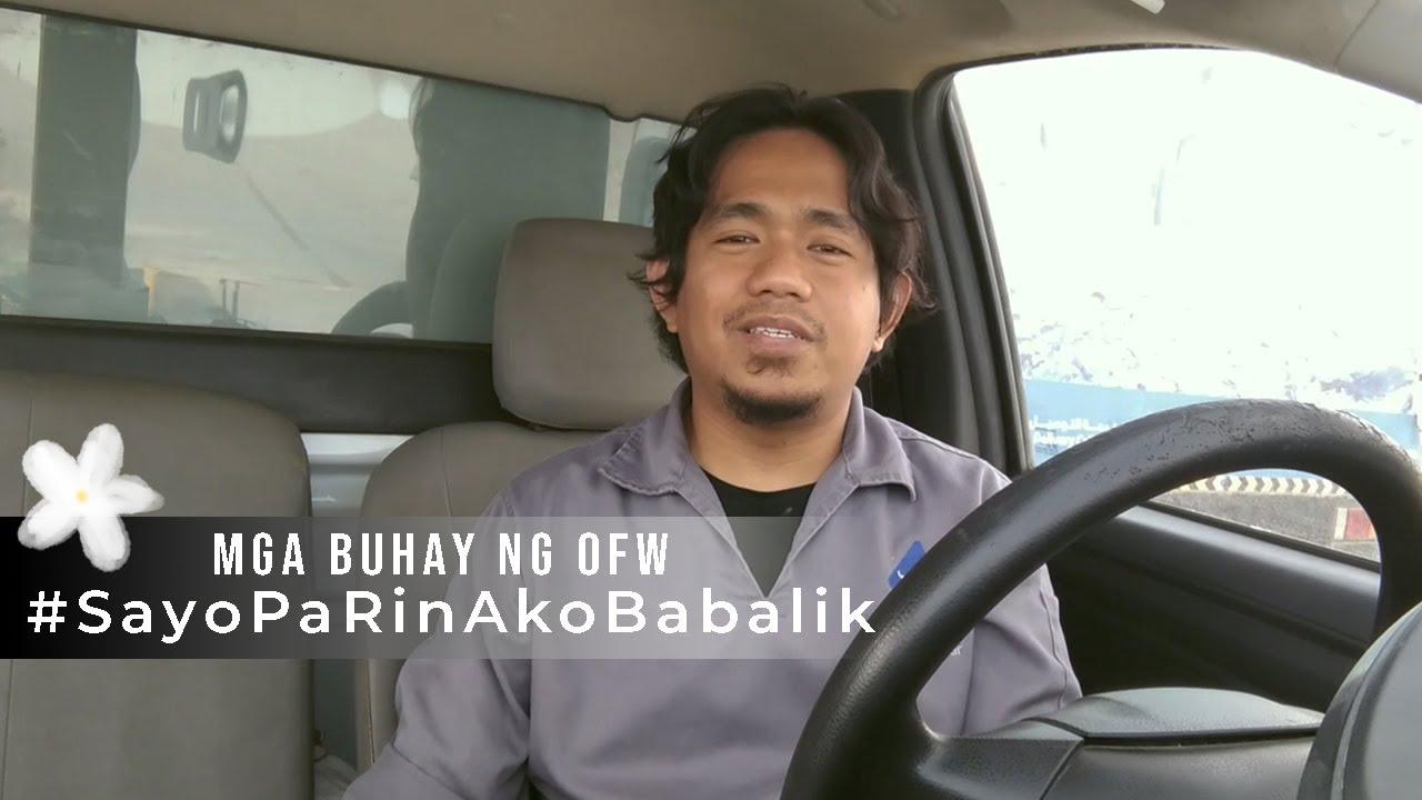Mga Buhay ng OFW | #SayoPaRinAkoBabalik