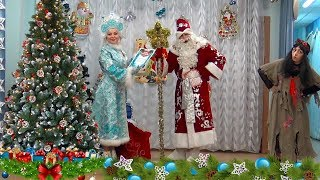 Новогодний Утренник в Детском саду / Сказка про Бабу Ягу Дед Мороза и Снегурочку