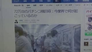 チャンネル登録お願いします!Please give me channel registration! ◇...
