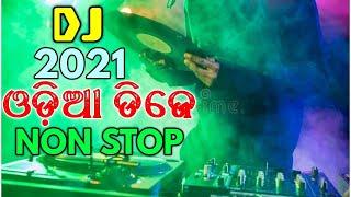 Odia Exclusive Non Stop Odia Dj Songs Mix