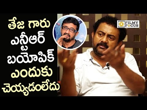 Burra Sai Madhav Comments on Director Teja Drops from NTR Biopic | Balakrishna - Filmyfocus.com