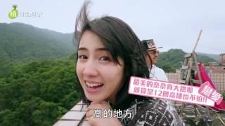 戀愛沙塵暴植日生週記第五集 桜庭ななみ 検索動画 19