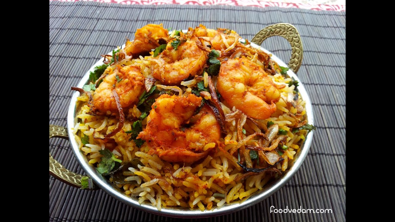 Hyderabadi style Prawns Biryani - YouTube