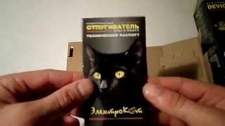 Ультразвуковой отпугиватель грызунов (мышей и крыс) Электрокот(, 2014-09-03T10:31:58.000Z)